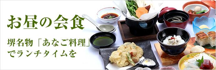お昼の会食